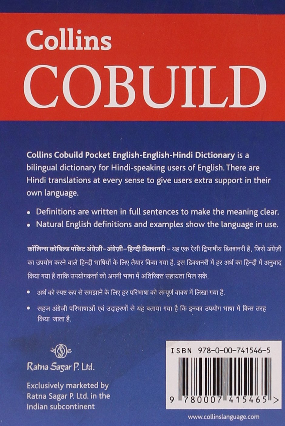 Buy Collins Cobuild Pocket English English Hindi Dictionary Collins