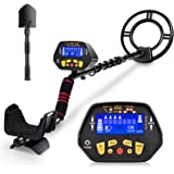 RM RICOMAX Metal Detector for Adults & Kids - High-Accuracy Metal Detector Waterproof LCD Display [PP Function & DISC Mode &