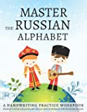 Master the Russian Alphabet, A Handwriting Practice Workbook: Perfect your calligraphy skills and dominate the Russian…