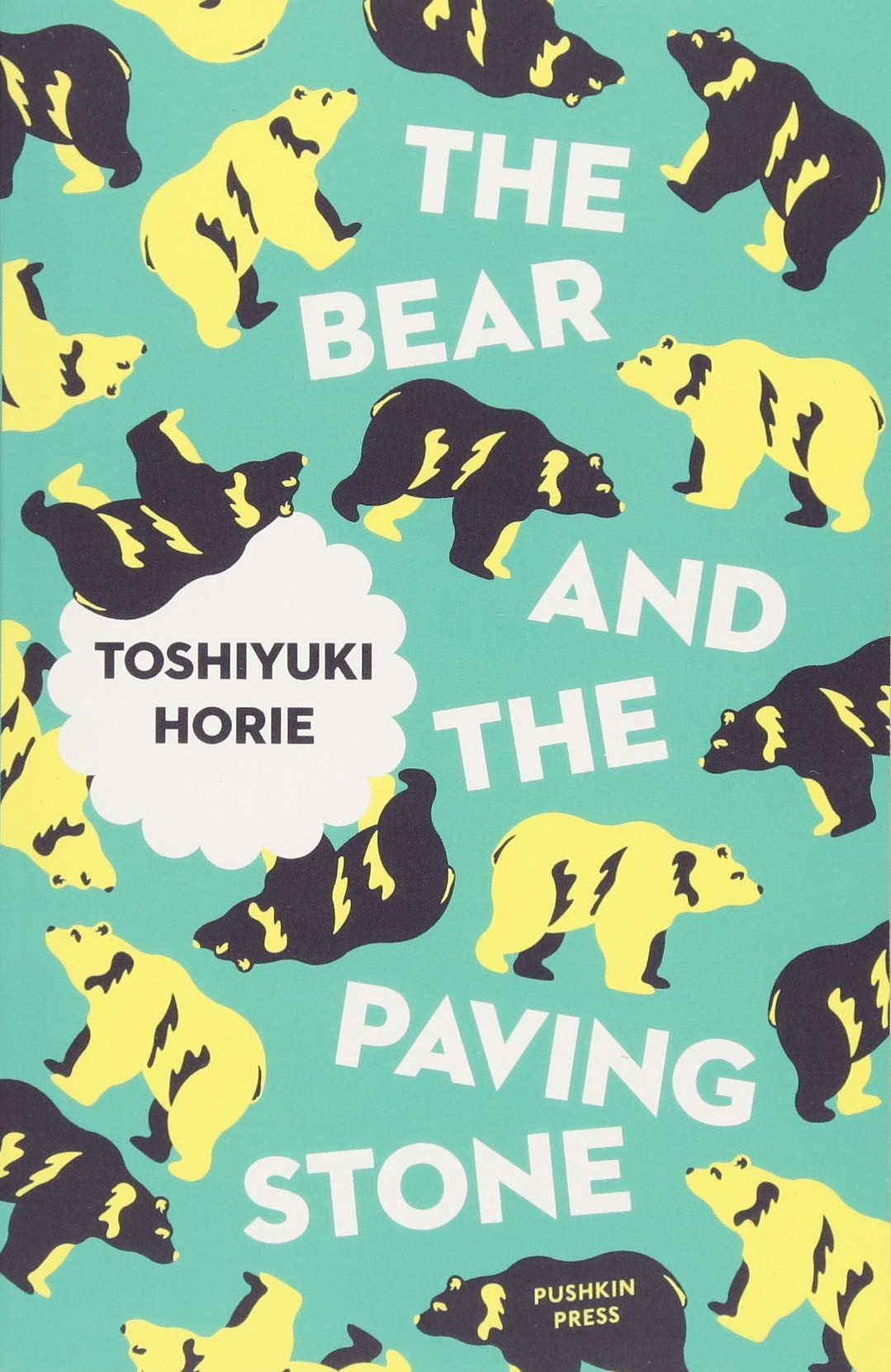 The Bear and the Paving Stone (Japanese Novellas) ebook