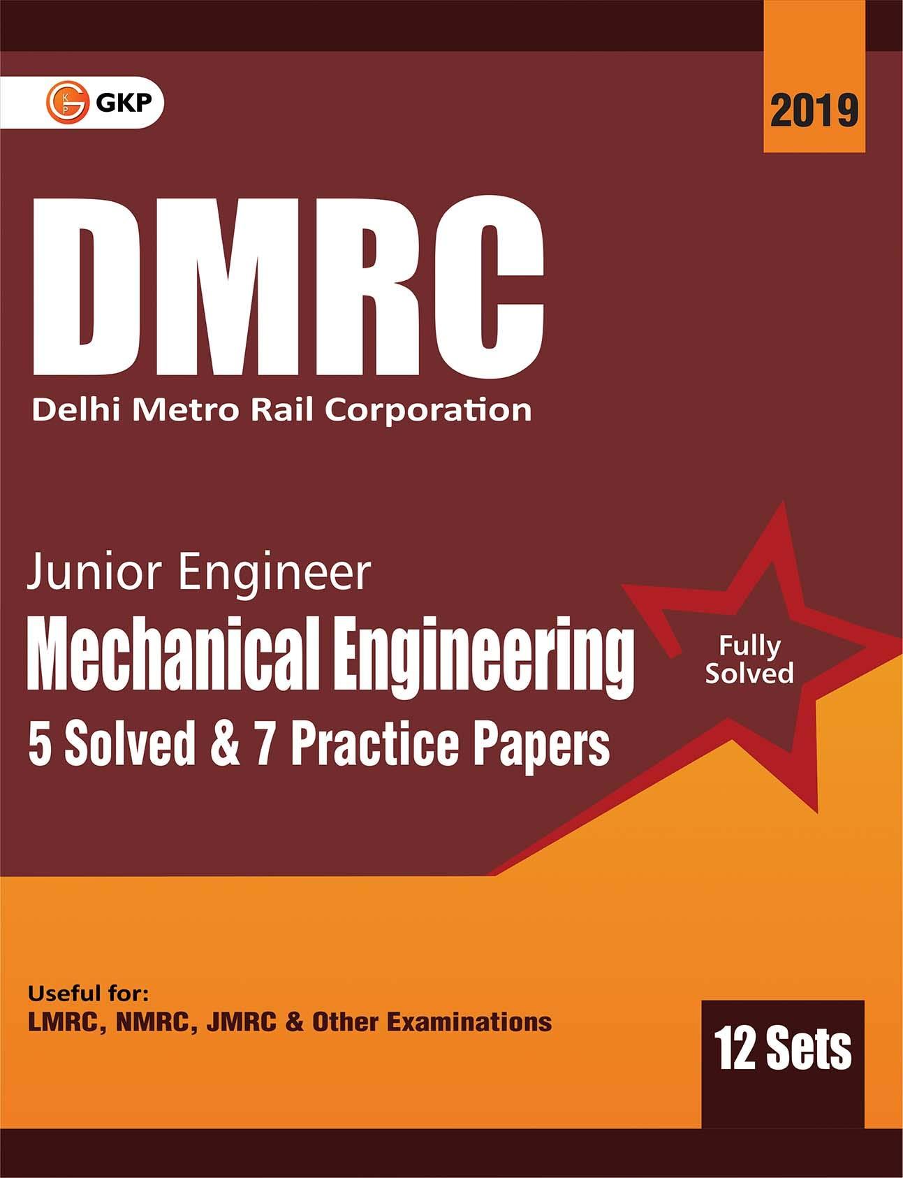 dmrc result 2019