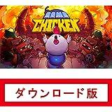 Bomb Chicken|オンラインコード版