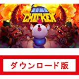 Bomb Chicken|オンラインコード版【Nintendo Switch 年末年始インディーゲーム スタンプカードキャンペーン スタンプ付与対象商品】