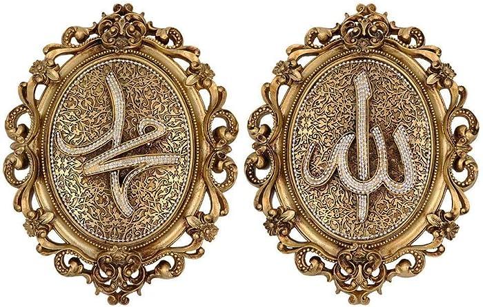 Modefa Islamic Turkish Wall Decor Plaque Allah Muhammad Set 23 x 31cm (9 x 12in) (Gold)