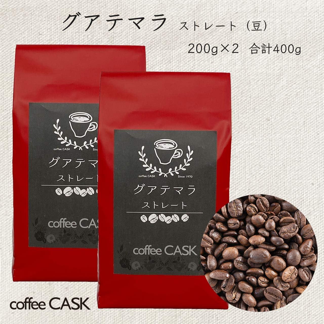 コーヒー グアテマラ