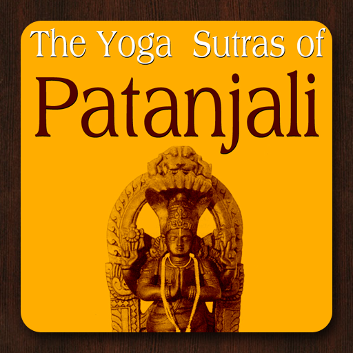 The Yoga Sutras Of Patanjali: Amazon.es: Appstore para Android