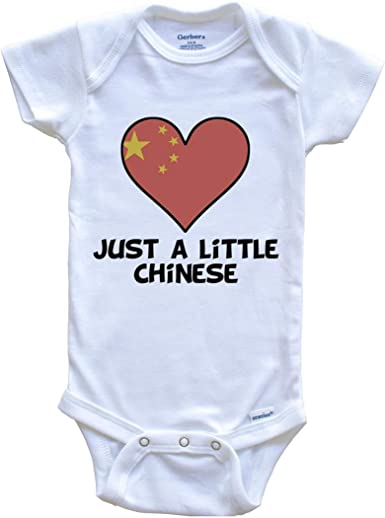 Funny China Flag Infant  Toddler Shirt Just A Little Chinese Baby T-Shirt