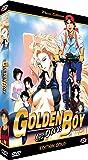 GOLDEN BOY / ゴールデンボーイ コンプリート DVD-BOX (全6話, 180分) アニメ [DVD] [Import] [PAL, 再生環境をご確認ください]