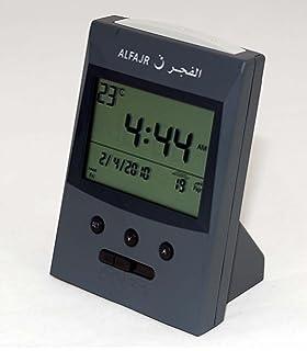 Amazon.com: Alfajr Azan Clock CW-05 Wall Clock Muslim clock ...