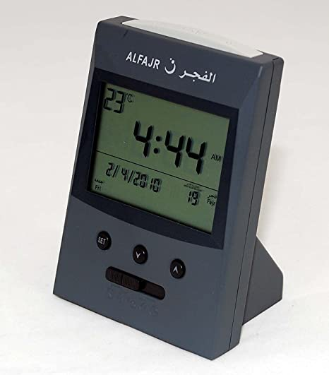 Al Fajr Vertical Grey Azan Clock (Model Cs-03)