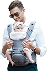 Bebamour Portabebé asiento de cadera 6 en 1 mochila portabebés de diseño clásico 0-36 meses … (Gris)