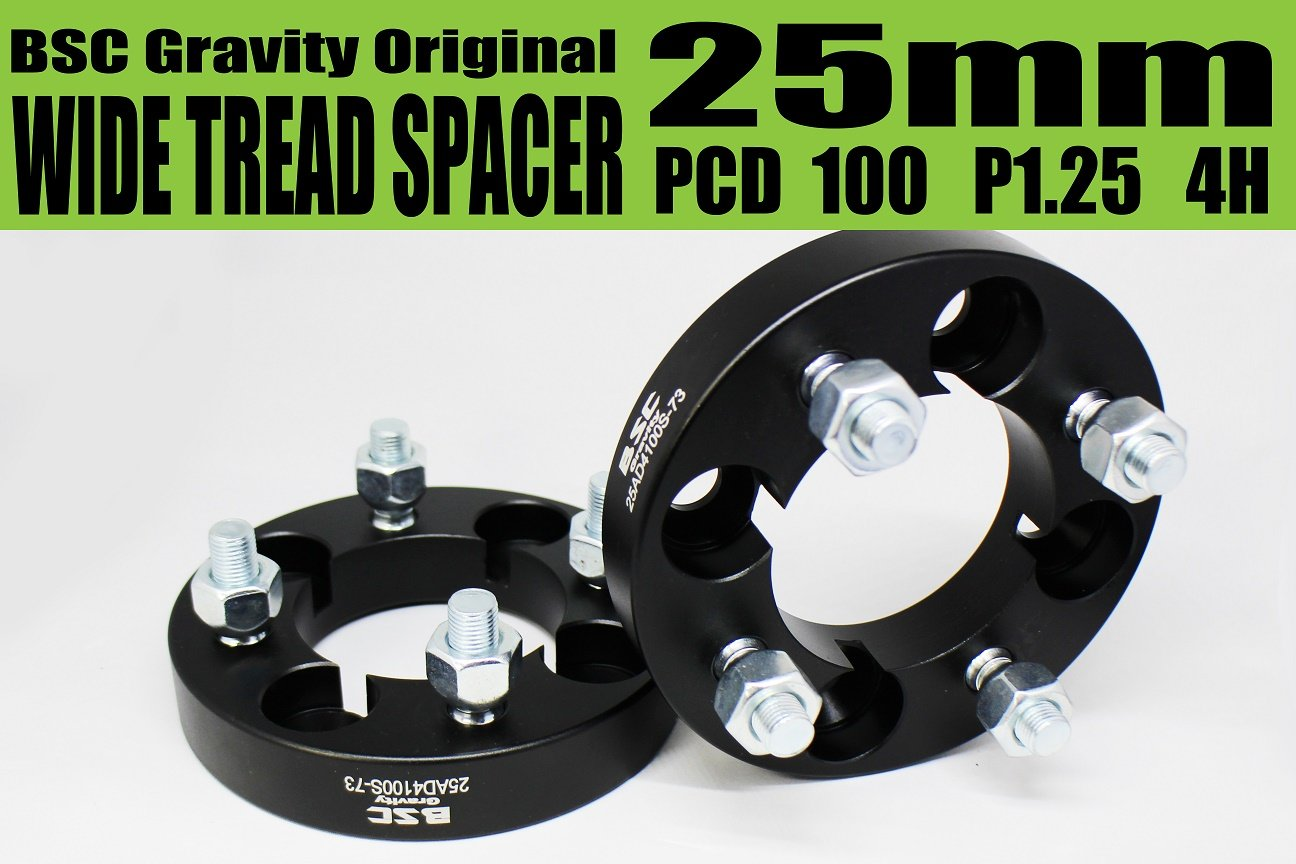 ワイドトレッドスペーサー 25mm PCD100 4H P1.25 ハブ径73mm B01MSF4JV3