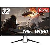 Pixio PX329 ディスプレイ モニター [ 31.5インチ WQHD 2560×1440 165hz (FreeSync on 144hz)] ゲーミング モニター スリムベゼル 31.5 inch display monitor 【正規輸入品】