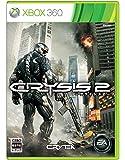 クライシス 2 - Xbox360