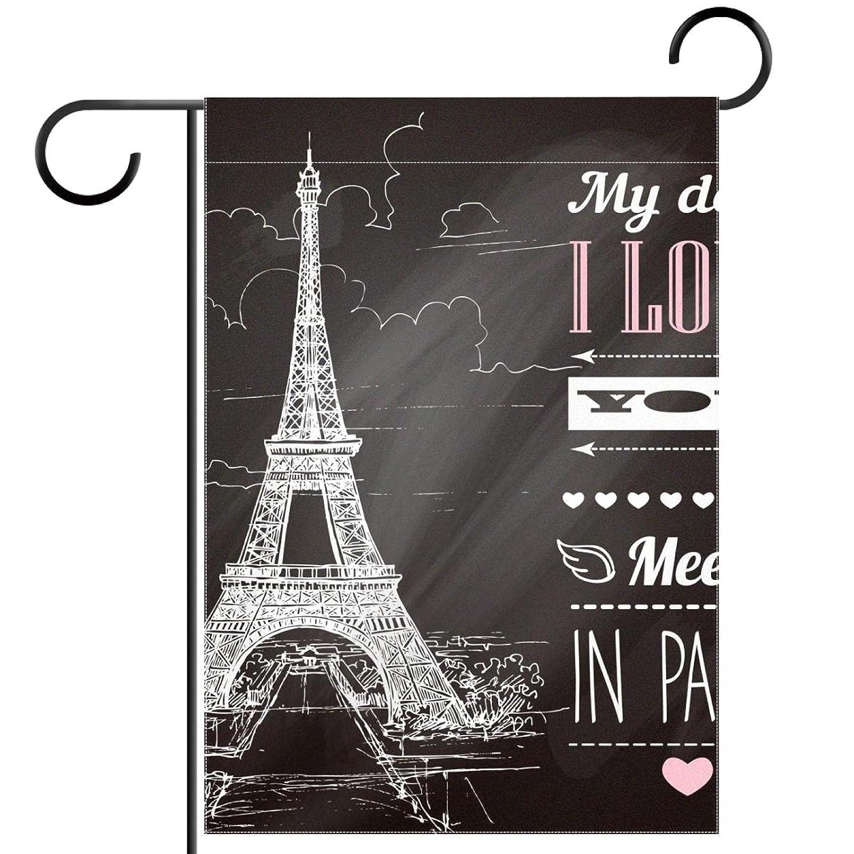 Meet In Paris Eiffel Tower Garden Flag, Double Sided Garden Outdoor Yard Flags for Summer Decor 28x40 Inch