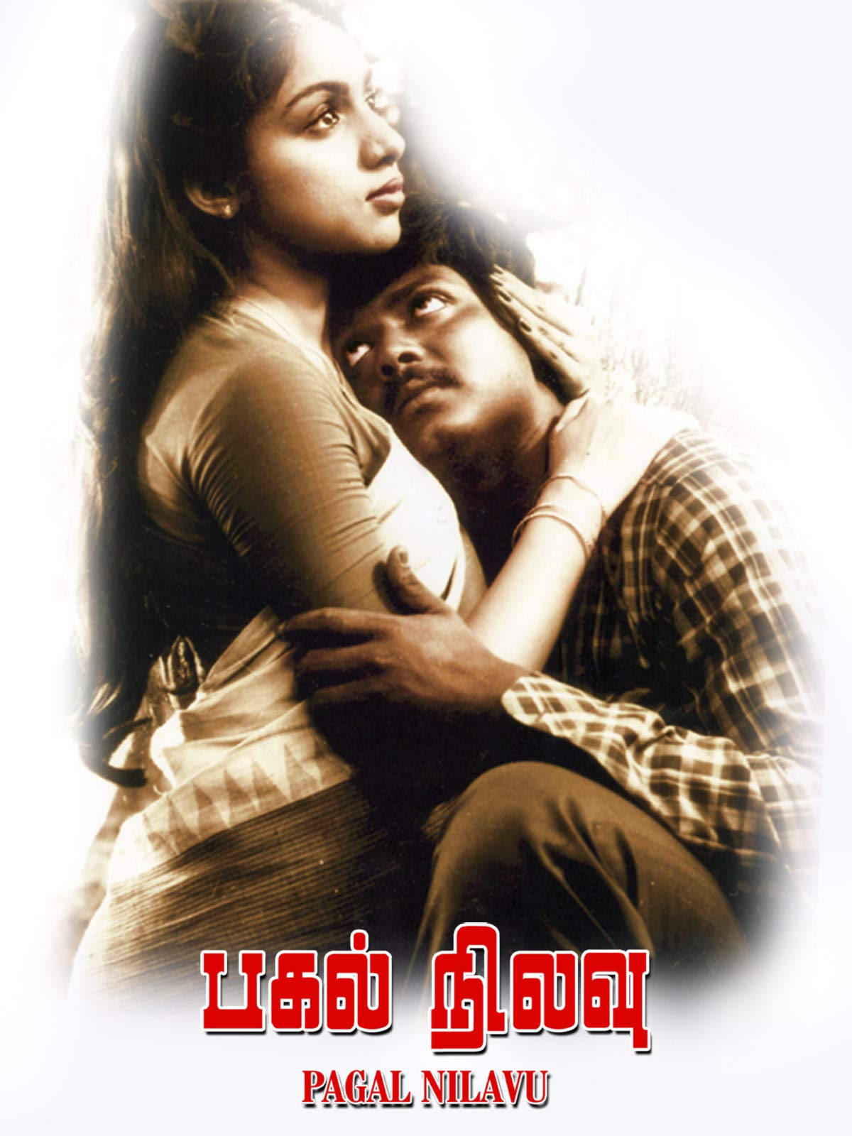 Pagal Nilavu on Amazon Prime Video UK