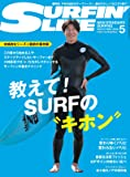 SURFIN'LIFE 2019年5月号
