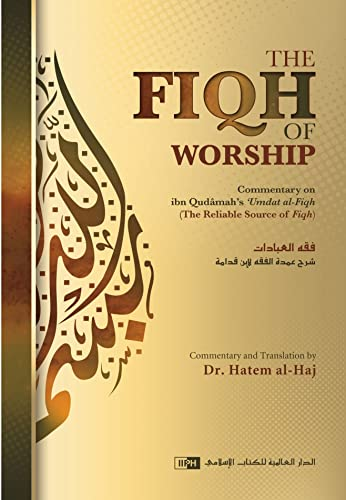 Fiqh of Worship : Commentary on Umdat al-Fiqh (The Reliable Source of Fiqh) Ibn Qudamah al-Maqdisi International Islamic Publishing House IIPH-Original From KSA +91 9945744117