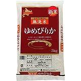 【精米】北海道産 無洗米 白米 ゆめぴりか 5kg 平成29年産