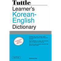 Tuttle Learner's Korean-English Dictionary: The Essential Student Reference (English Edition)