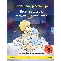 Dormi bene, piccolo lupo – Priyatnykh snov, malen'kiy volchyonok (italiano – russo): Libro per bambini bilingue da 2-4 anni, con audiolibro MP3 da scaricare