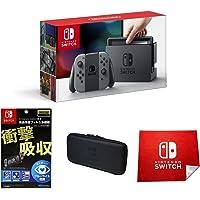 任天堂(Nintendo) Switch 游戏机 掌机 ns 掌上游戏机便携 Switch NS 日版 黑色 + 专用屏幕保护膜 + 黑色收纳包