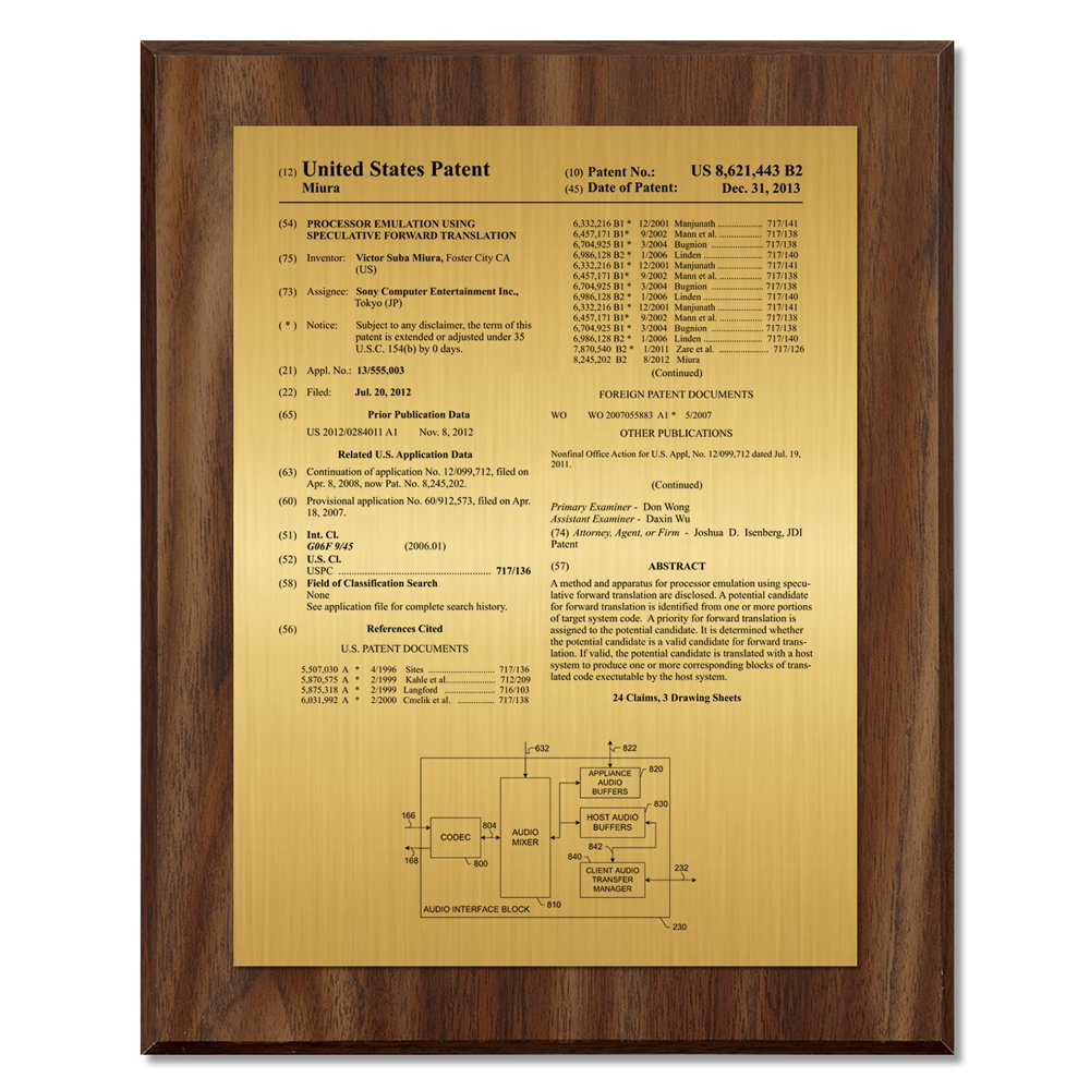 "Patent Plaque - Value Chestnut Wood Award 8"" x 10"" AztecIP"