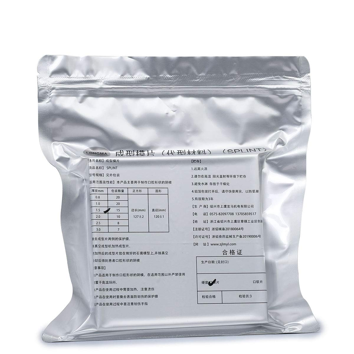 15Sheets 1.5MM Dental Hard Splint, Thermoforming Materials for Vacuum Forming Machine 5'' x 5''