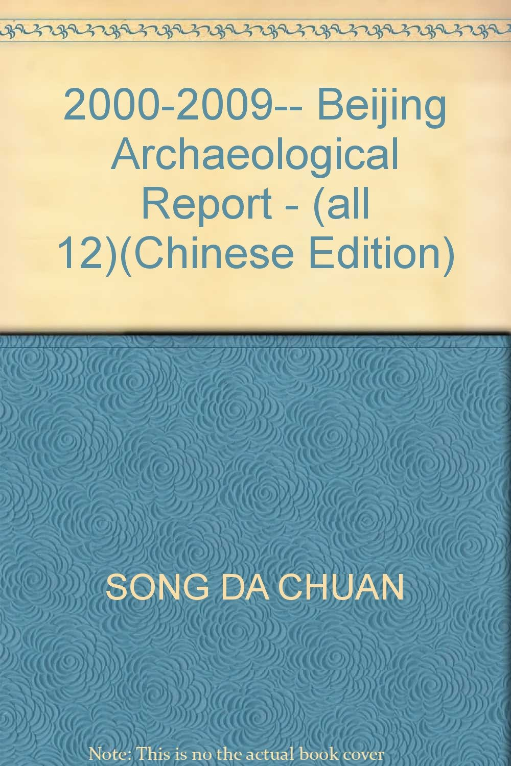 2000-2009-- Beijing Archaeological Report - (all 12)(Chinese Edition) PDF
