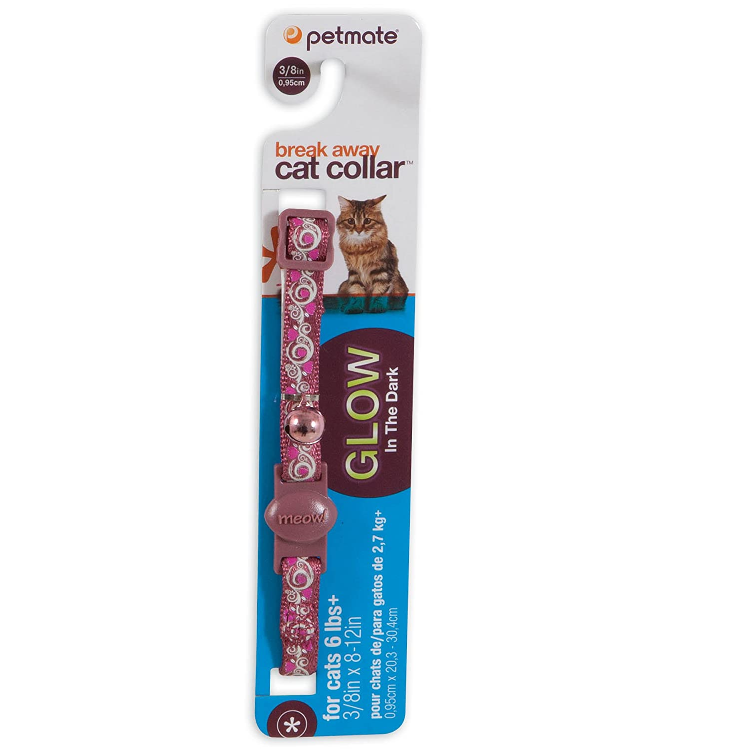 Pet Supplies : Petmate Cat Glow Collar, Twilight, 3/8