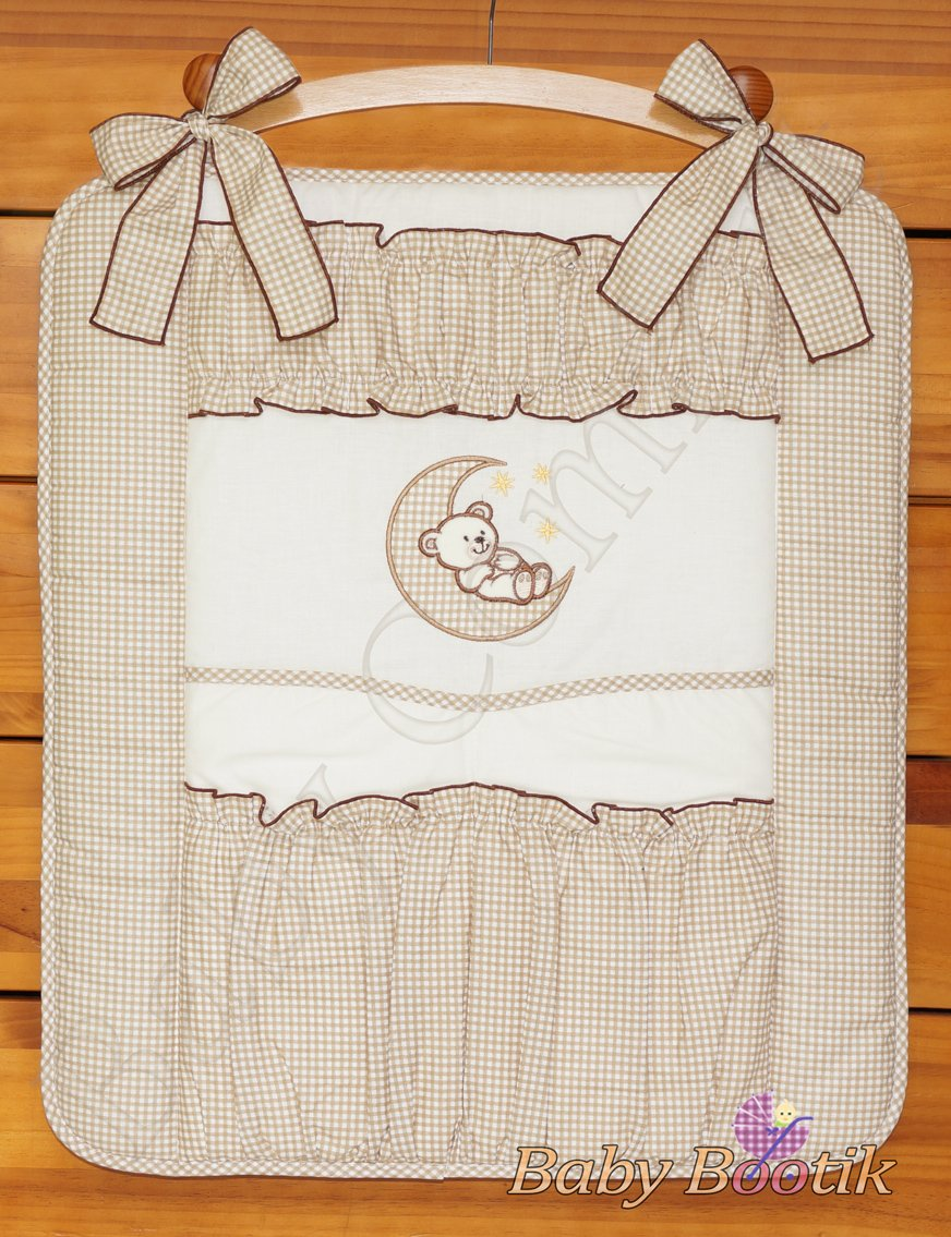 Nursery Baby Cot Tidy Organiser for Cot or Cot Bed BEAR MOON - BEIGE Babycomfort