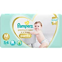 Pampers Premium Care Extra Small Size Diapers Pants, 54 Count