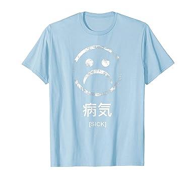 b733f9ffa Amazon.com: Sick Soft Grunge T-shirt Hight Vaporwave Aesthetic: Clothing