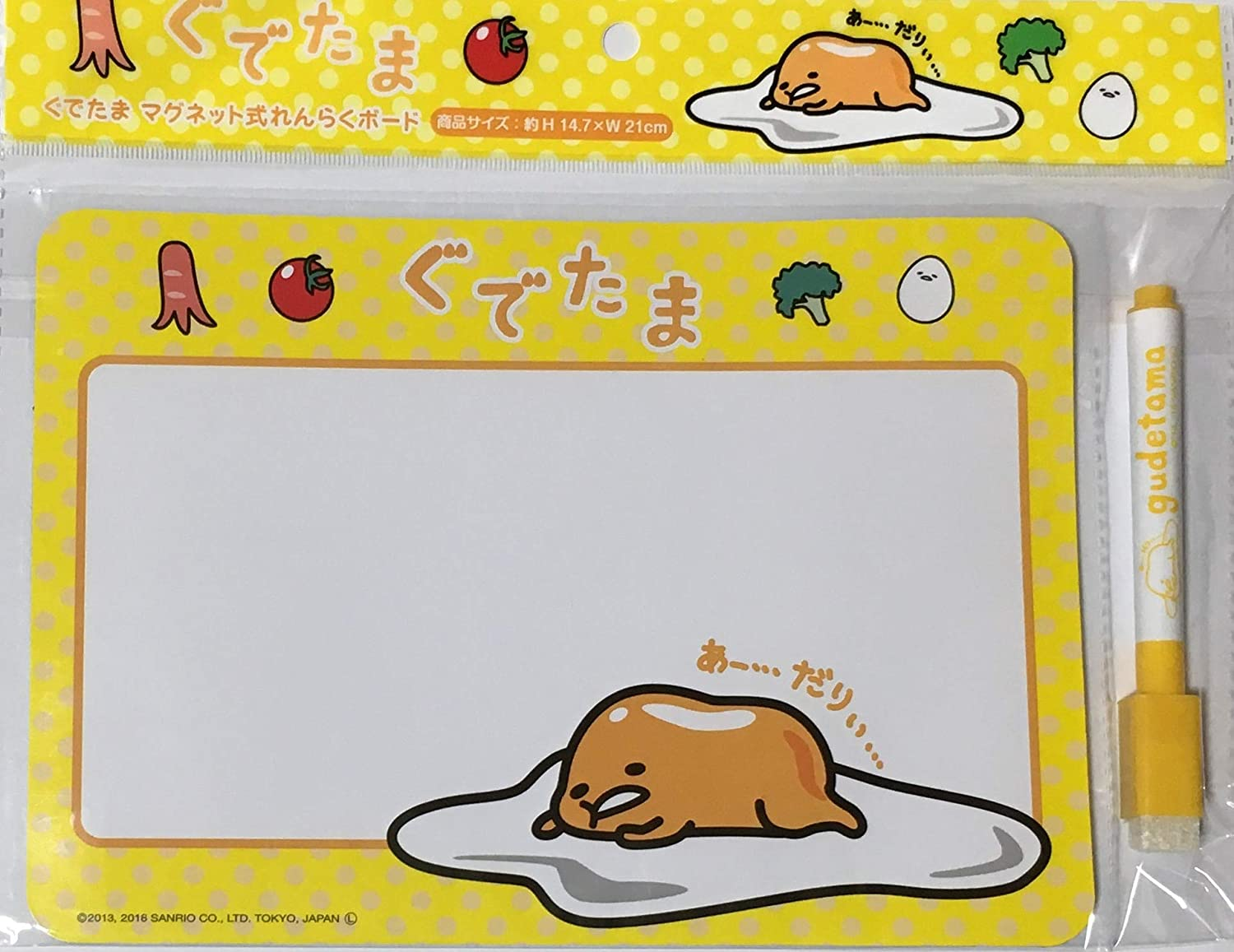 Sanrio Gudetama Magnetic Type Pictorial Communication Wall Hanging White Board with Magnetic Marker Pen & Eraser Eikoh