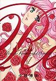レッド 1―愛蔵版 (ジュディーコミックスCRIE)