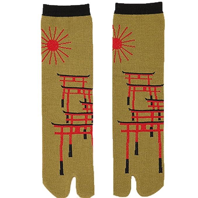 bambino lussureggiante nel design godere del prezzo di liquidazione Samurai market Calze Tabi Collezione Tori Kaki: Amazon.it ...