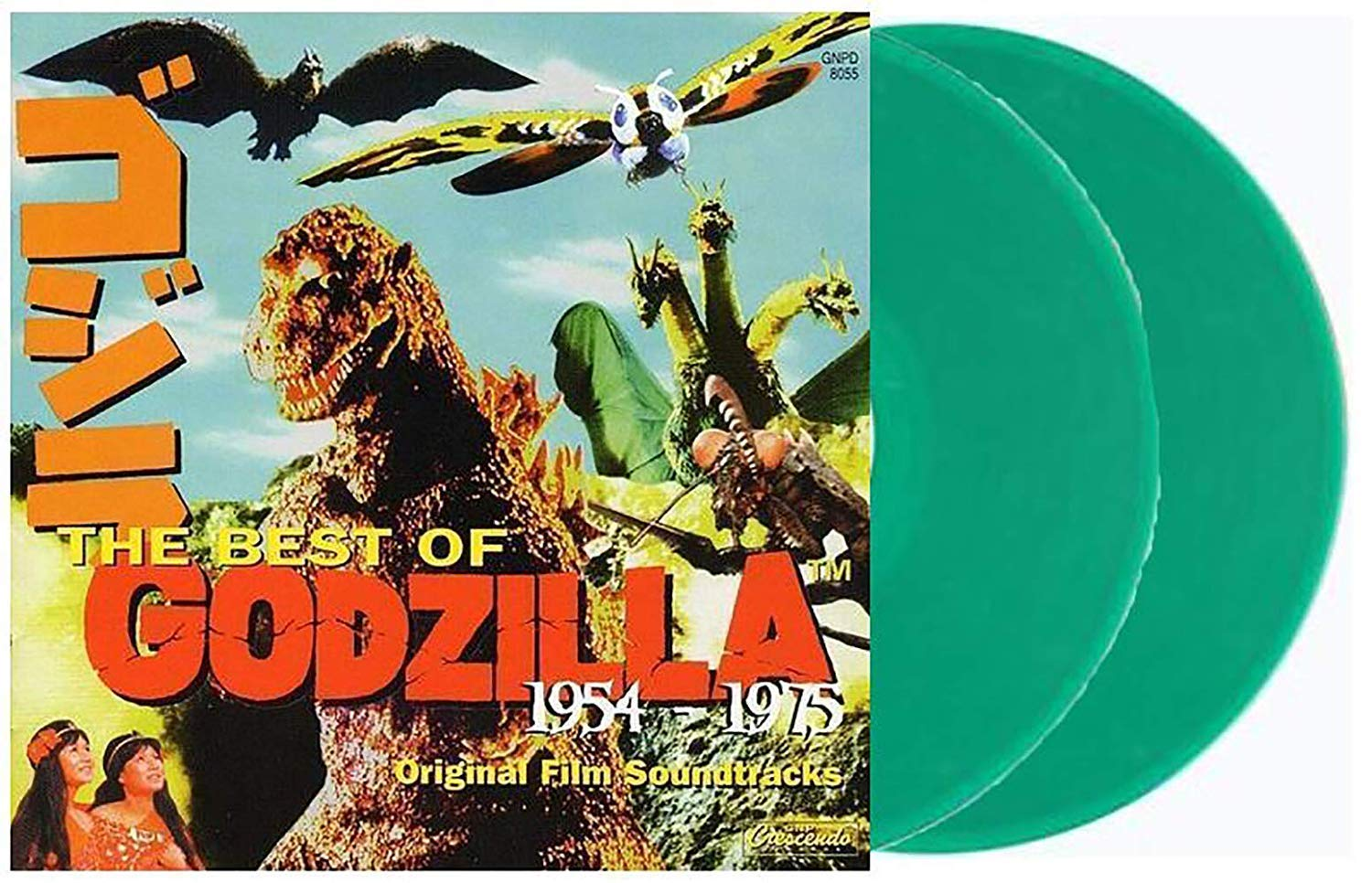 The Best Of Godzilla 1954-1975 - Exclusive Limited Edition Translucent Green 2xLP Vinyl (#/1000) [Condition-VG+NM]