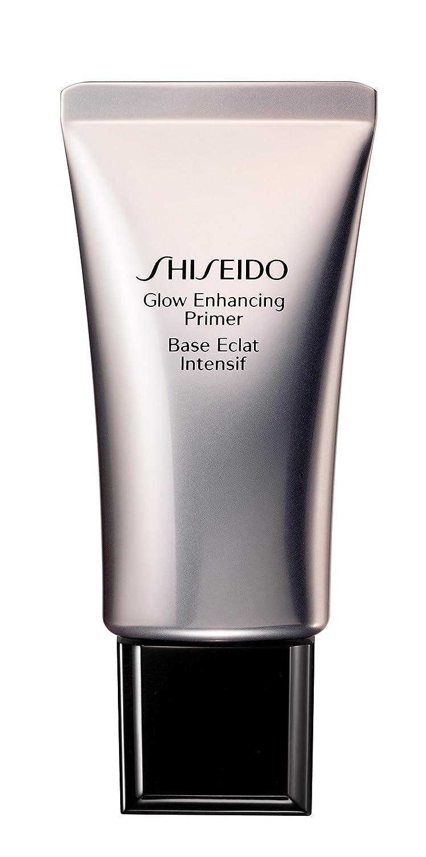 資生堂 Glow Enhancing Primer SPF15 30ml/1oz並行輸入品 B00UAAO11O