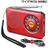 PRUNUS J-115 ワイドFM/AM(MW)DSP シンプルなポータブルトランジスタラジオ、使いやすい、単三電池2本使用、[無料イヤホン1式付属]、360°回転式アンテナ、270°回転式チューニングノブ(滑り止め加工) … (赤(W))