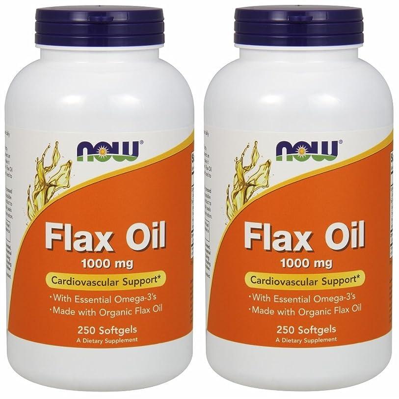 ページェント敵対的お肉小林製薬の栄養補助食品 DHA イチョウ葉 アスタキサンチン 約30日分 90粒