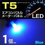 トヨタ アクア LED シフト ポジション ランプ ルームランプ ルームライト 車内 内装 ドレスアップ アクセサリー カスタム パーツ 光度調整 明るさ調整可能 レッド ホワイト