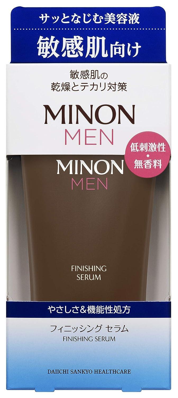 【第一三共ヘルスケア】MINON MEN  フィニッシング セラムのサムネイル