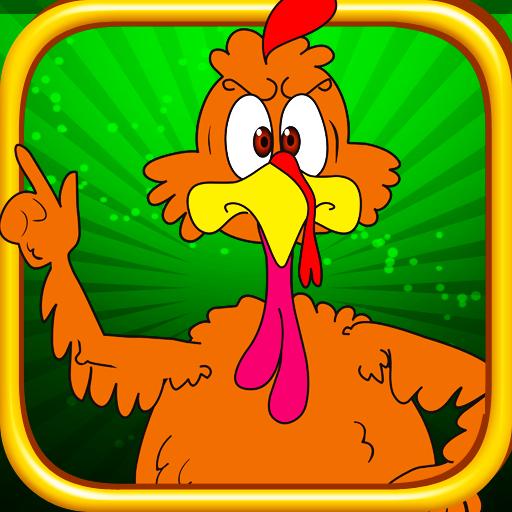 Thanksgiving Turkey Cooking ()