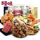 BE&CHEERY 百草味 肉宴组合850g 牛肉干熟食混合装卤味休闲零食大礼包