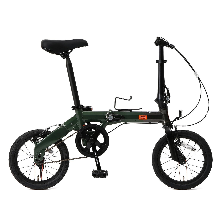 DOPPELGANGER(ドッペルギャンガー) 14インチ 折りたたみ自転車 [Hakoveloシリーズ] 軽量アルミフレーム ロングシートポスト ボトルケージ 標準装備 140-S-GR B07BPV9TKC