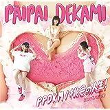 PPDKM / 桃色の人生! (通常盤)