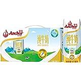 新西兰原装进口牛奶安佳Anchor全脂牛奶 UHT纯牛奶250ml*10礼(新老包装 随机发货)盒装