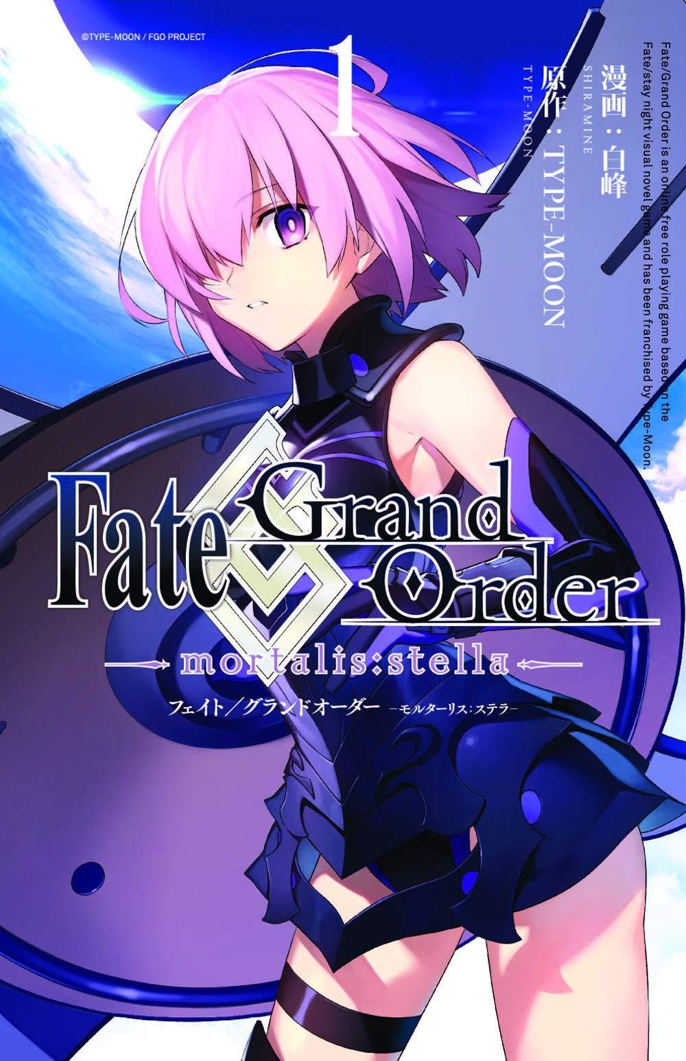Fate/Grand Order -mortalis:stella- (Manga): Amazon in: Shiramine