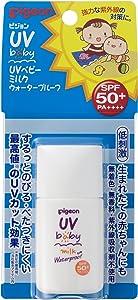 ピジョン UVベビーミルク ウォータープルーフ SPF50+ 20g