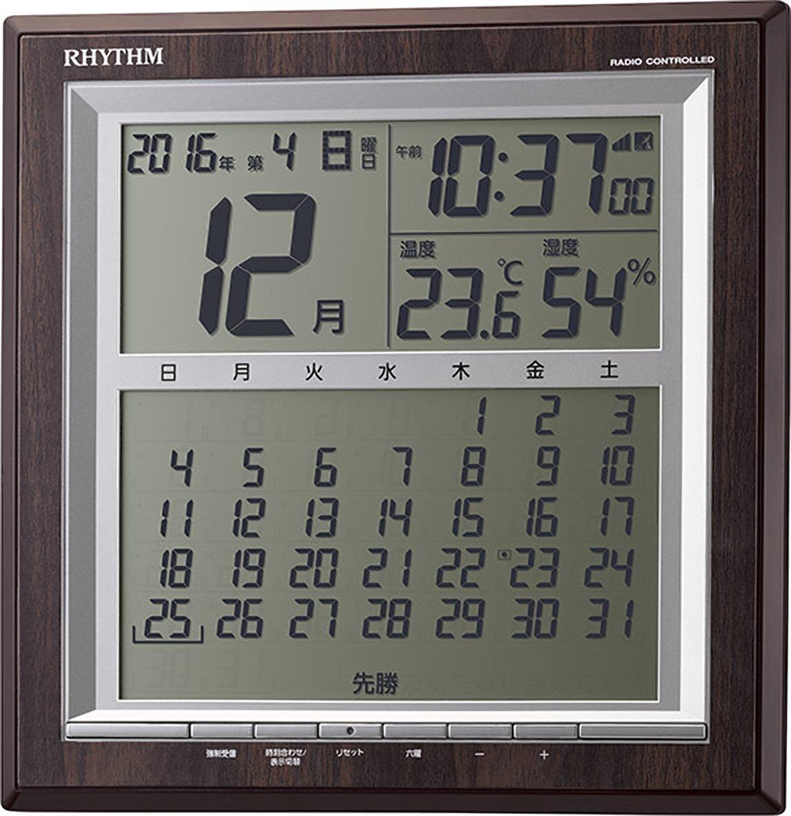 リズム時計 掛け時計 電波 デジタル フィットウェーブカレンダーD178 置き掛け兼用 マンスリー カレンダー 祝日表示 機能付 茶 RHYTHM 8RZ178SR23 B01MF8LU33